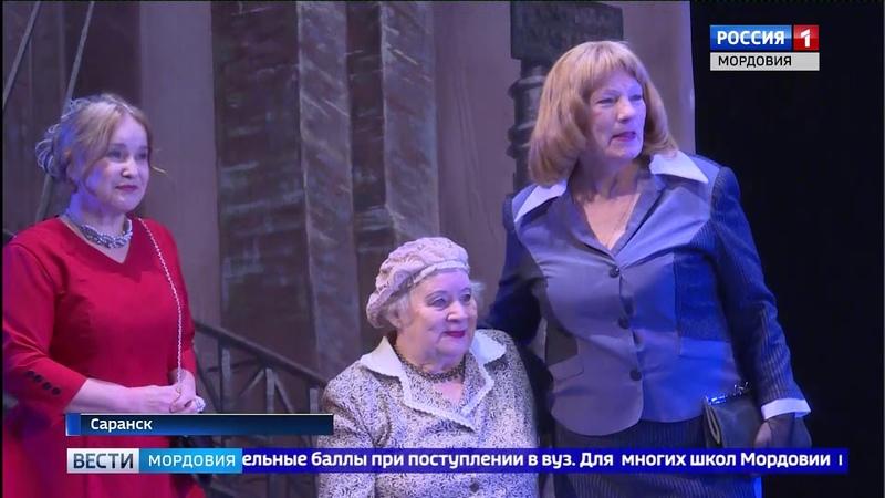 Саранск присоединился к Культурному минимуму