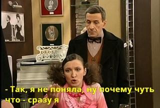 Голая Жанна Аркадьевна