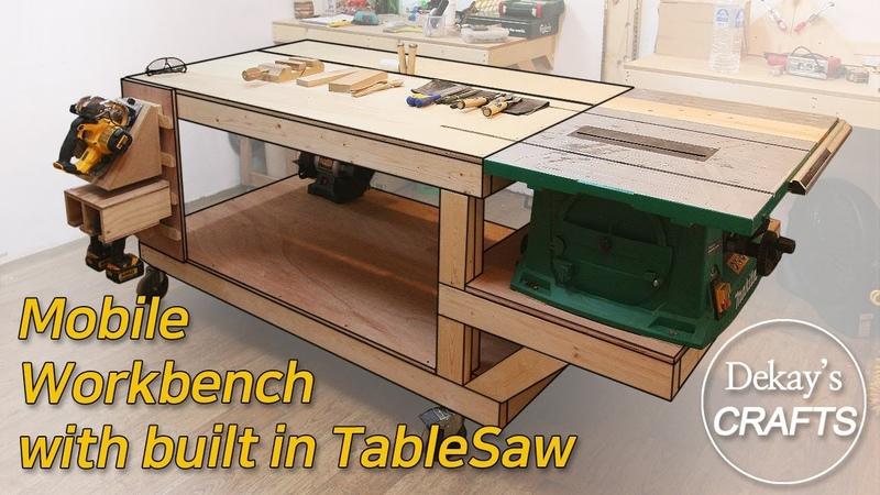 이동식 테이블쏘 워크벤치 작업대 만들기 목공DIY │ Mobile Workbench with built in TableSaw