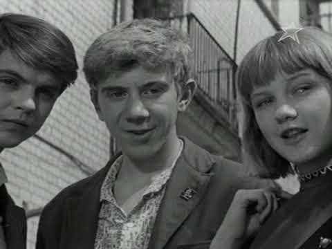 Переходный возраст, 1968