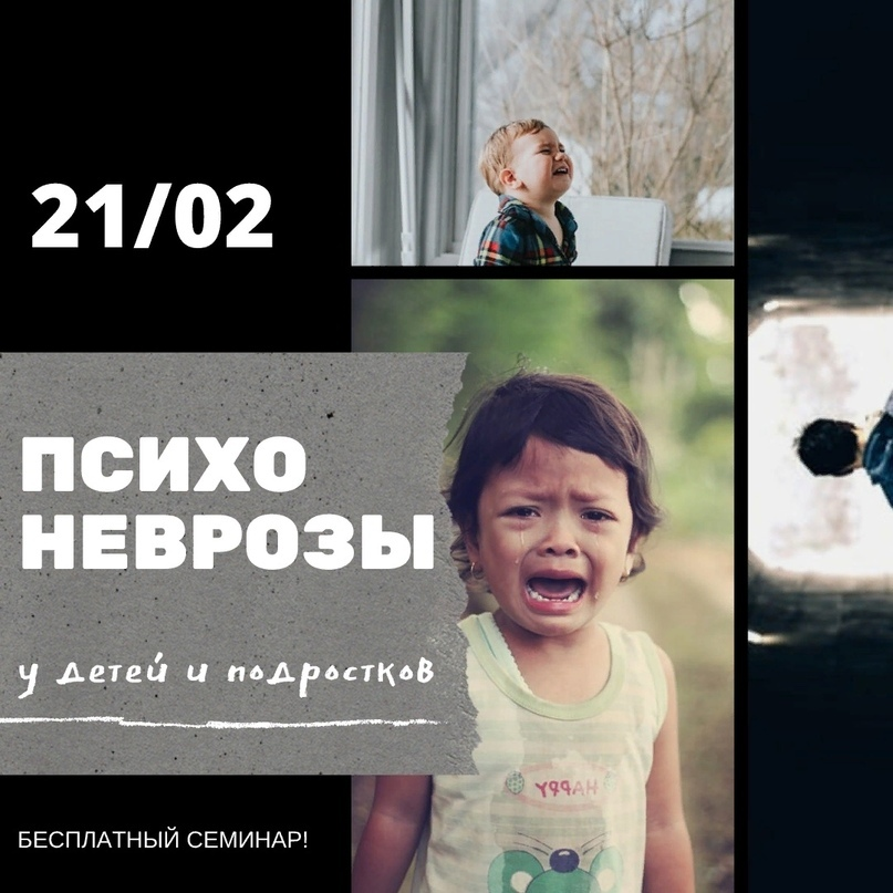 Топ мероприятий на 21 — 23 февраля, изображение №6