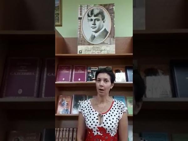 С Есенин Гой ты Русь моя родная читает Светлана Борисова