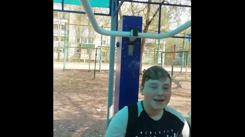Объебос русского народа