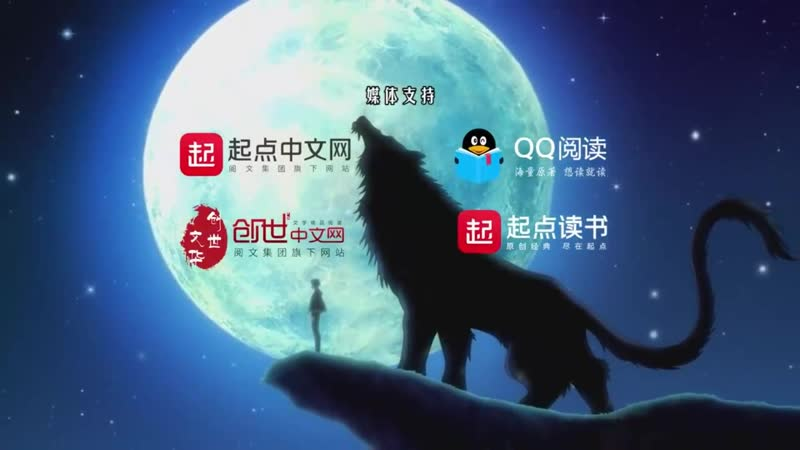 Маг на полную ставку Quanzhi Fashi 3 ED 1080p