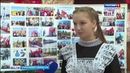 В Зеленчукском районе пионеры сменили красный галстук на значок ВЛКСМ