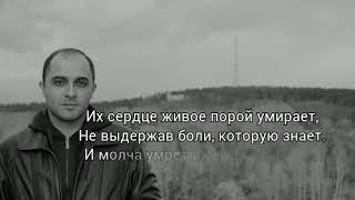 МУЖЧИНЫ НЕ ПЛАЧУТ. стихи