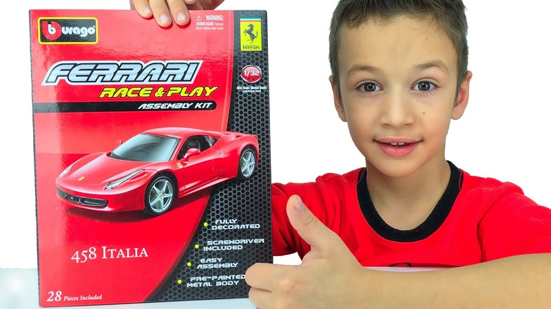 Моя первая Ferrari ! Сбор машины! Для детей kids children