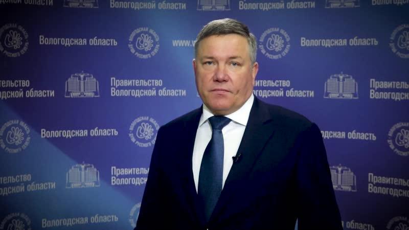 Обращение Губерантора Олега Кувшинникова к жителям