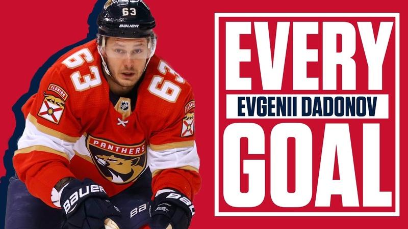 Евгений Дадонов Все голы в НХЛ 2019 20 до перерыва