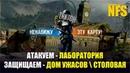 Rainbow Six Siege Тактика и Споты на карте Луна парк Советы новичкам Гайд