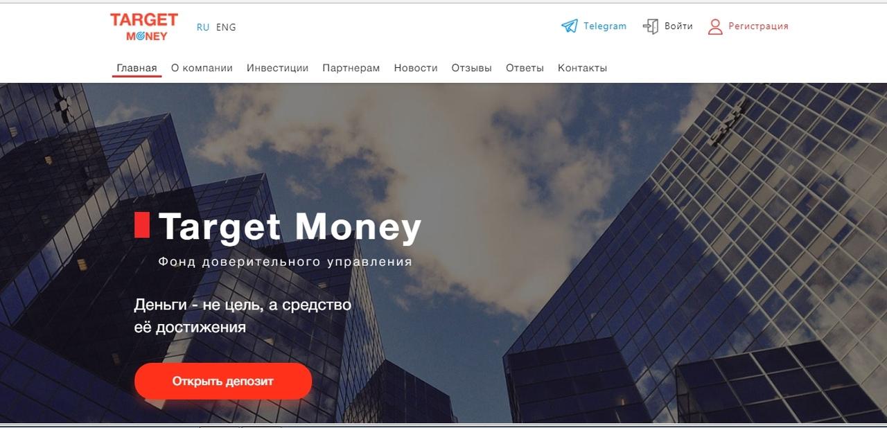 Target Money