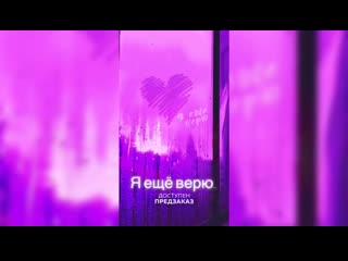 Ольга Бузова показала кусочек новой песни