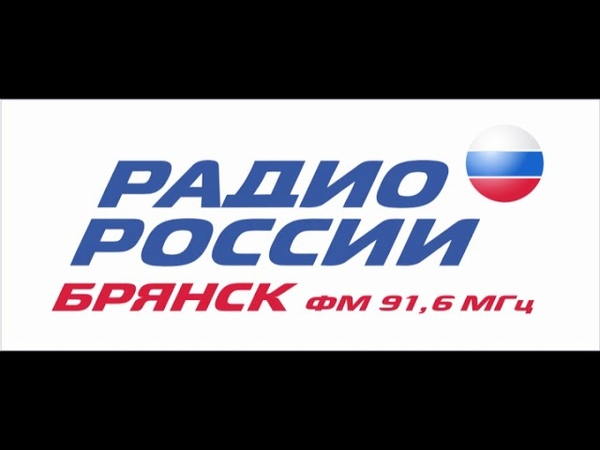 2020: С.Любутина - зам.руководителя ФНС (эфир 15.01.2020)