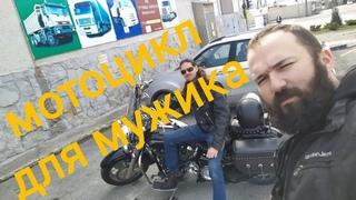 мотоцикл настоящего мужика! осмотр и покупка yamaha roadstar 1700