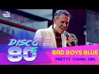 🅰️ bad boys blue - pretty young girl (live @ дискотека 80-х 2012)