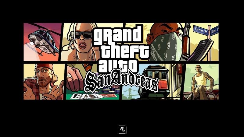 Проходим GTA San Andreas