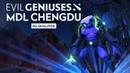 EG Dota Highlights MDL Chengdu Major Qualifiers Presented by