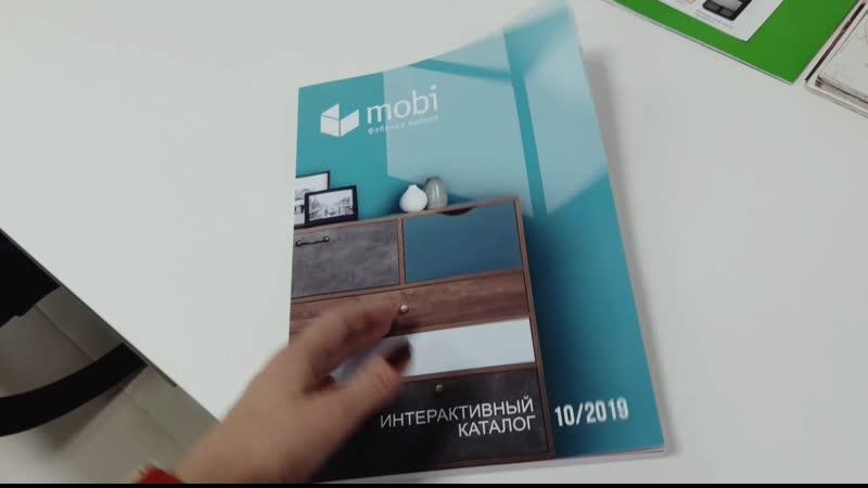 📍Знакомьтесь! Новый интерактивный каталог от фабрики Моби