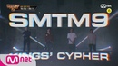 [ENG] Show Me The Money 9[SMTM9] KINGS' CYPHER - BewhY I HANGZOO I nafla I punchnello(래퍼 공개모집~8/21)