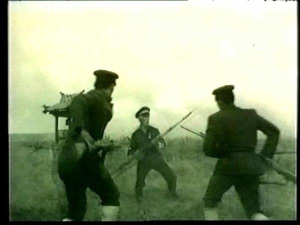 Штыковой и рукопашный бой казаков - Болевой прием 1992 / bayonet and hand-to-hand fight