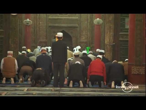 The Great Mosque of Xi'an China Lonely Planet travel videoa