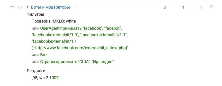 White-Page — бесплатно, без регистрации и смс., изображение №3