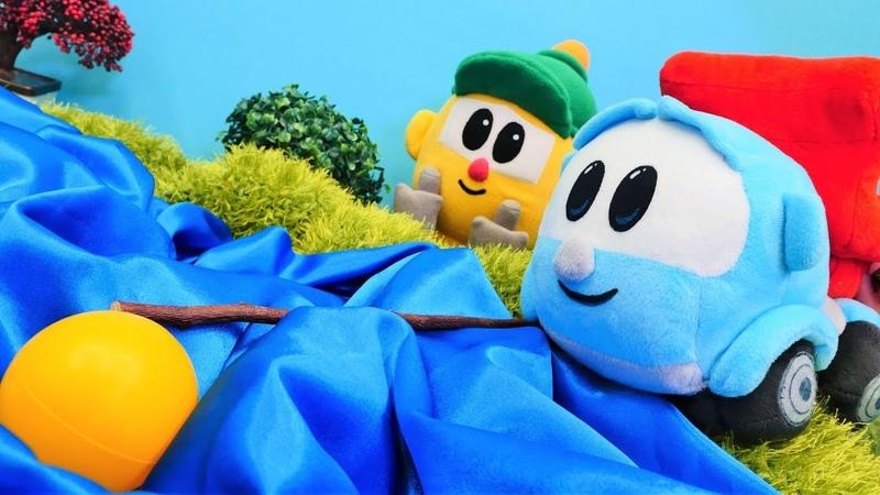 Spielzeugvideo für Kinder auf und Lifty spielen mit Leo dem Lastwagen