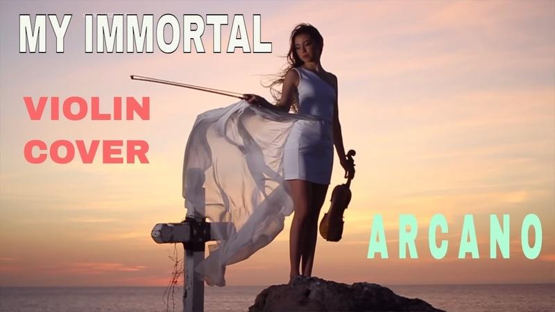 Hermosa Melodia Te Transporta A Un Mundo Divino Dedicada Para Los Que Se Han Vuelto Eternos