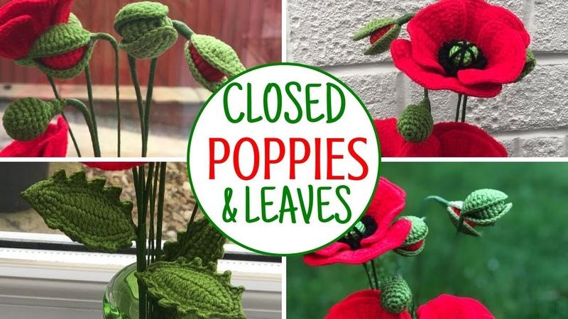 วิธีถักดอก Poppyดอกตูมและใบ