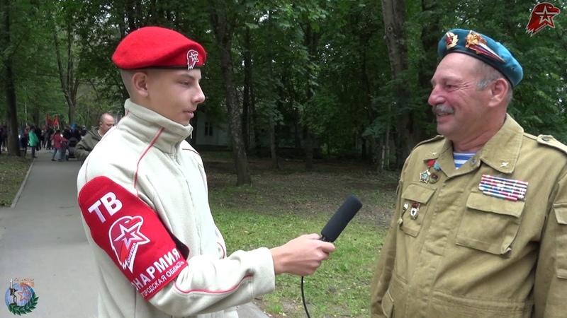 Загорский И.И., ветеран боевых действий в Афганистане
