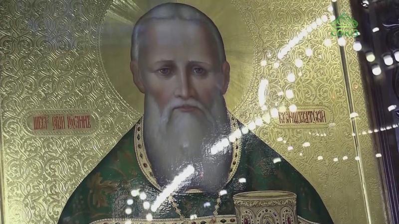 К 190 летию со дня рождения святого Иоанна Кронштадтского была совершена Божественная Литургия