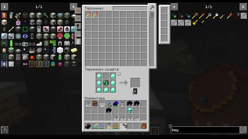 [Damir Live] Minecraft 1.12.2 Post ApoCWELTHypse 🚀 Гасим Боссов 49