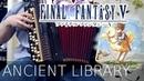 Final Fantasy V - Древняя библиотека баян
