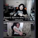 Личный фотоальбом Самира Билялова