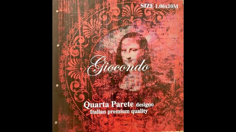 Quarta Parete GIOCONDO – каталог обоев видеообзор
