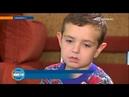 Глеб Гуськов из Авдеевки Программа Лекарства детям помогает 7 летнему Глебу бороться с эпилепсией