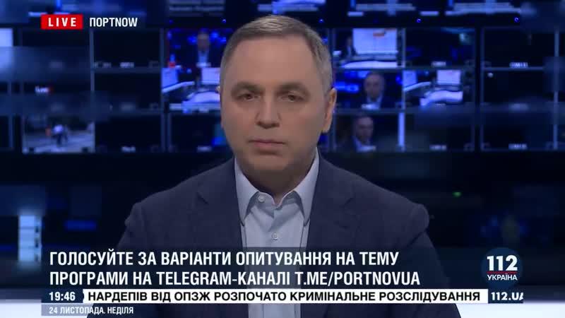 Справедливость в обществе по вопросам Майдана — не наступит, Портнов