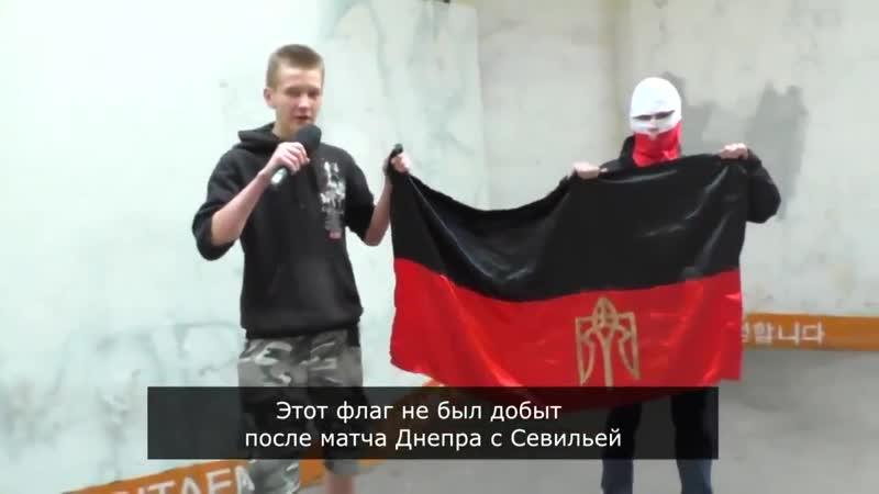 Поляки жгут бандеровский флаг