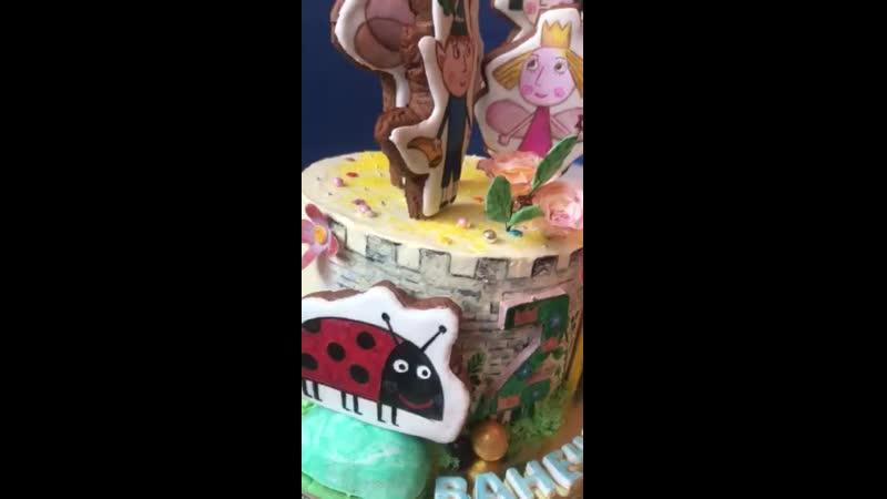 Торт Королевство Бена и Холли