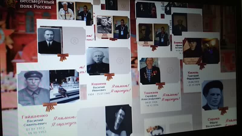Бессмертный полк России 9мая2020 Мои герои дедушка и прадедушка Ура я увидела