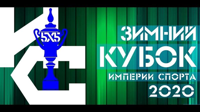 Видеообзор Александровский сад Локомотив 5 2 2 0