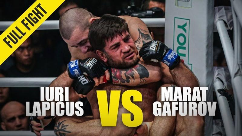 Iuri Lapicus vs. Marat Gafurov | ONE Full Fight | February 2020