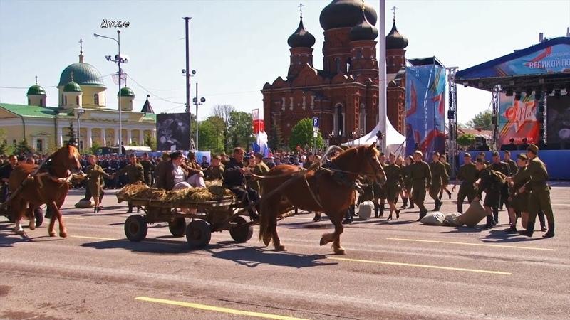 Новости Тулы В Тульской области началась подготовка к празднованию 75 летия Великой Победы