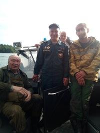 Абросимов Александр