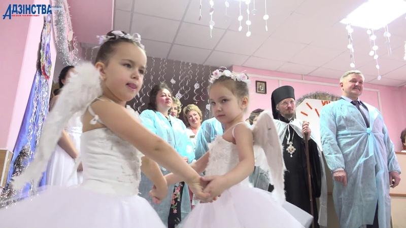 Акция Наши дети завершена в Борисовском роддоме поздравили рождественных новорожденных