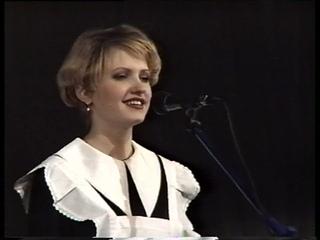 «Мисс школьница – 1998. Полная версия». 1998