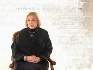 Ольга Берггольц, читает Алла Демидова