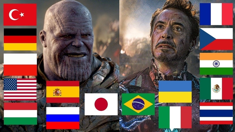 I AM INEVITABLE and I AM IRON MAN in different languages