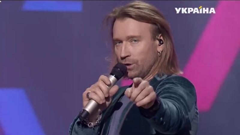Олег Винник Безумная любовь Весняна Музична Платформа 2020