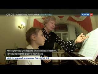 Российские школьники будут изучать песни queen и nirvana